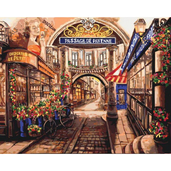 "Картина по номерам ""Волшебные краски Будапешта"""