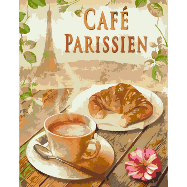 """Картина по номерам """"Завтрак в Париже"""""""