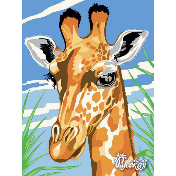 "Картина по номерам ""Жираф"""